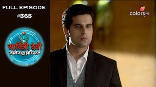 Savitri Devi College & Hospital - 29th September 2018 - सावित्री देवी - Full Episode