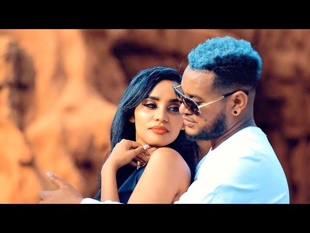 Amanuel Yemane - Dlayey - New Ethiopian Tigrigna Music 2018 (Official Video)