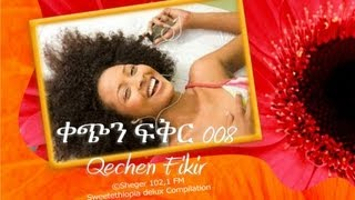 Qechen Fikir 008 (Radio Drama) Sheger 102. 1 FM - MP4
