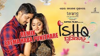 ISHQ PUNITHARE - ODIA UPCOMING MOVIE- PREMA HABA PUNITHARE - LOVE REMIX- OFFICIAL DJ