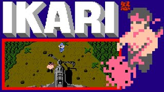 IKARI (FC)