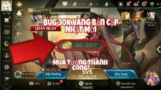 Hướng Dẫn Hack 30k Vàng Liên Quân Phiên Bản Mới Cập Nhật | Bug Vàng Mùa 10 | Shen TV