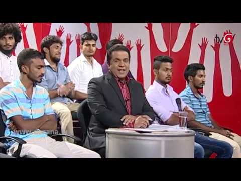 Aluth Parlimenthuwa - 27th December 2017