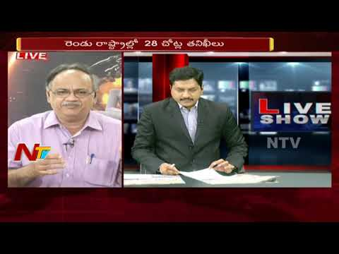 Special Debate on IT Department Raids in Andhra Pradesh Politician Houses | NTV