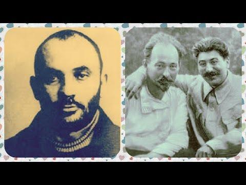 Иосиф Сталин - Яков Блюмкин Личный враг Сталина