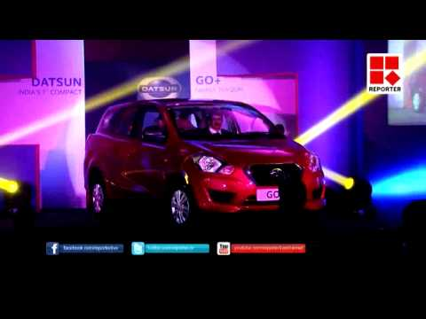 New Datsun Go Plus arrived