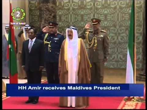 His Highness the Amir of Kuwait receives H.E. President of Maldives during his official state visit