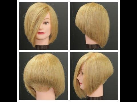 Stacked Bob Haircut Tutorial