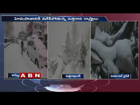 Heavy Snow lashes North India, Hailstorm in Parts of India   ABN Telugu