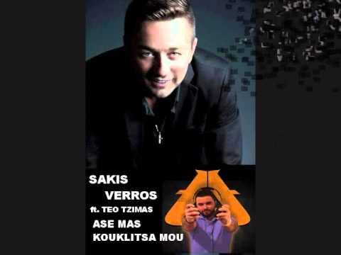 Ase Mas Kouklitsa Mou - REMIX - Sakis Verros FT. Teo Tzimas