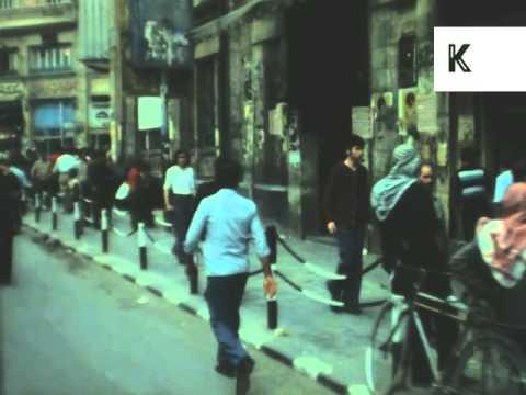 1970s Aleppo, Libya, Street Scenes, Rare Colour Footage