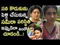 TV Serial Actress Sameera Personal Life | Actress Sana & Sameera Relationship | Tollywood Nagar