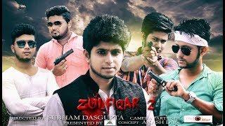 zulfiqar 2 | non official trailer | Eid special | AKASH | RAJDEEP | 2017