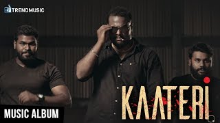 Kaateri – The Divine Shakthi | Music Video | Rajesh Rajan