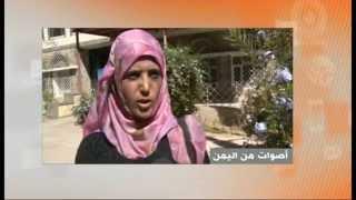"""هل يستتب الأمر للحوثيين بعد """"إعلانهم الدستوري""""؟"""
