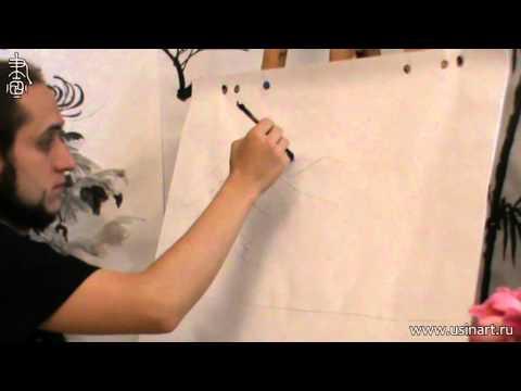 Уроки по пейзажной живописи у-син. Урок 4