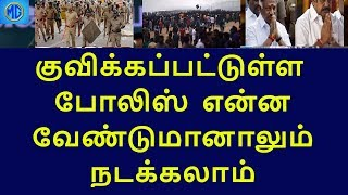 jayalalithaas supporters are coming up with unique tamilnadu political news live news tamil