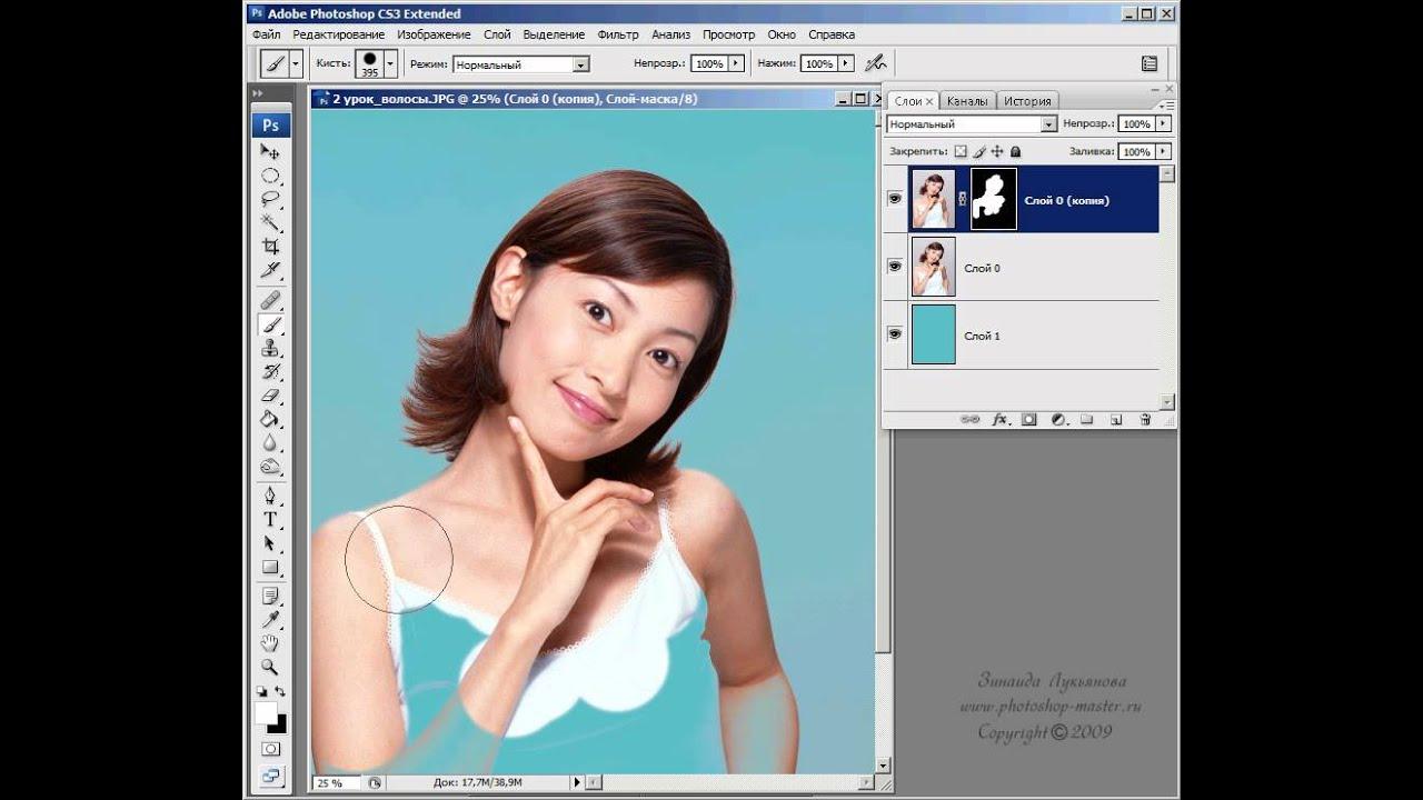 Накладывание текстур, бесплатные фото ...: pictures11.ru/nakladyvanie-tekstur.html