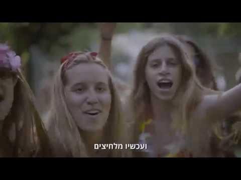 סרט חתונה עומרי כספי ושני רודרמן- פילמה הפקות-FILMA