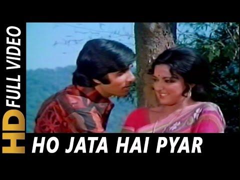 Ho Jata Hai Pyar | Kishore Kumar, Lata Mangeshkar | Kasauti 1974 Songs | Amitabh Bachchan