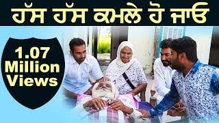New Punjabi Comedy | Kotkapura | funny clips