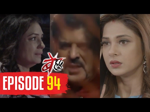 Beyhadh | Episode 94 | Maya and Jhanvi are SCARED of Ashwin's ghost | 17 Feb 2017 thumbnail