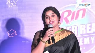 Priya Actress Rin Press Meet Hyderabad - Hybiz.tv