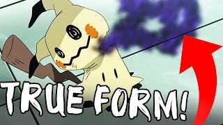 MIMIKYU'S TRUE FORM IN THE NEW POKEMON SUN AND MOON ANIME EPISODE