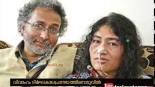 Irom Sharmila to marry long-time partner Desmond Coutinho