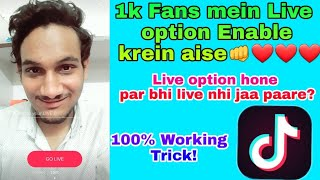 How to go live on tiktok | 1k Fans mein live option | Live option hone par bi live nahi | Tricks