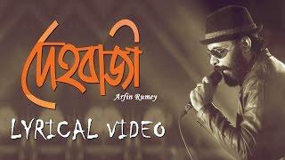 Dehobazi By Arfin Rumey   HD Lyrical Video   Jahid Akbar