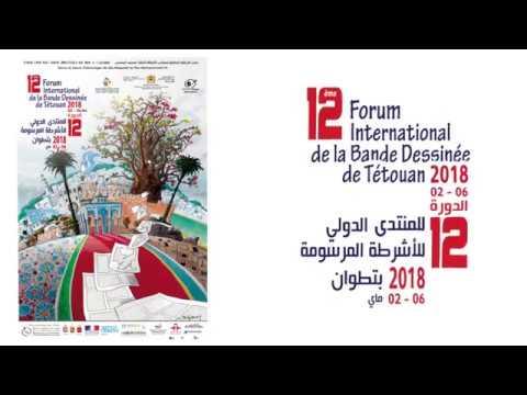 المنتدى الدولي 12 للأشرطة المرسومة بتطوان