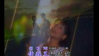 Download Lagu You shi xi yu ( Han bao yi ) 韓寶儀 Gratis STAFABAND