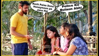 Beggar Asking Money For Honeymoon - Prank On Girl's - Pranks in india| By TCI