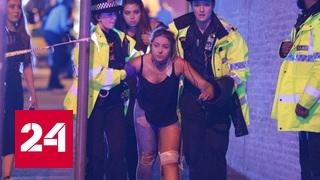 """59 пострадавших при взрыве на """"Манчестер Арене"""" госпитализированы"""