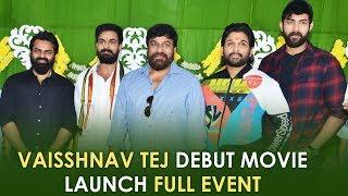 Panja Vaisshnav Tej Debut Movie Launch | Chiranjeevi | Allu Arjun | Sai Dharam Tej | Varun Tej