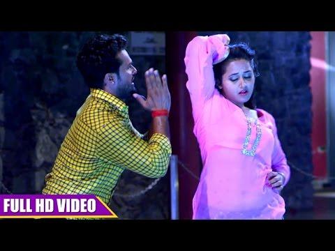 E Ka Humke Piyawle Re  |  Khesari Lal Yadav, Kajal Raghwani | SUPER HIT MOVIE | FULL HD SONG