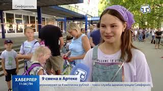 Дети, участвовавшие в подготовке парада Победы, отправились на отдых в Артек