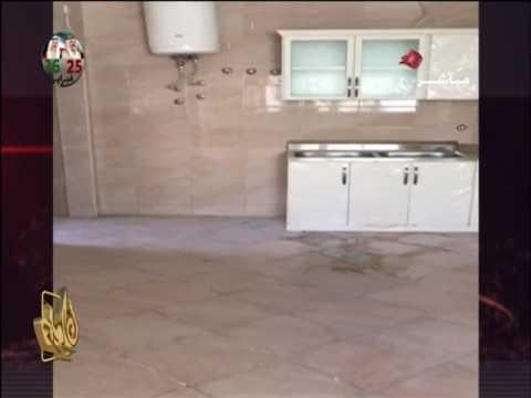 فضيحة هبوط ارضية المطبخ لبيت ايتام في شمال غرب الصليبيخات