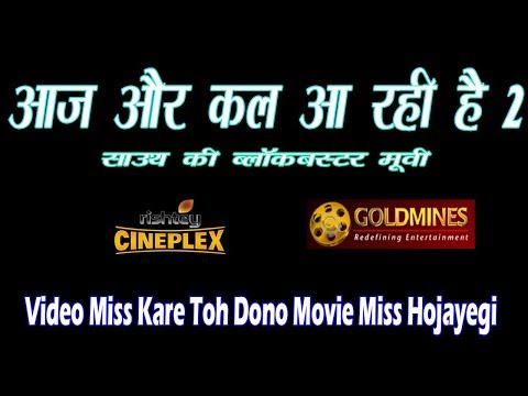Today's & Tomorrow's 2 New South Hindi Dubbed Movie TV Premiere    Star Gold   Zee Cinema   Topic thumbnail