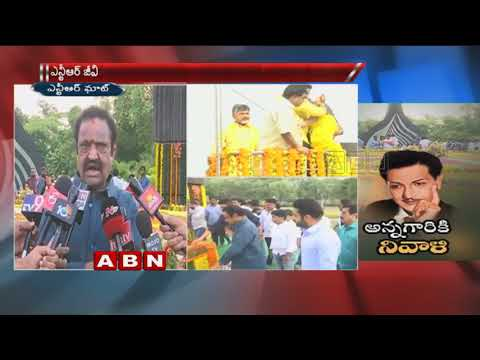 AP CM Chandrababu Naidu Pays Homage to NTR on the eve of NTR Jayanthi