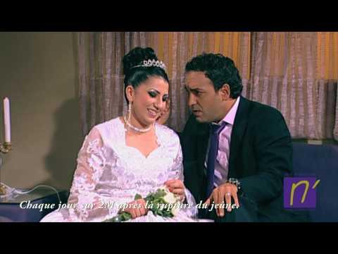 Yak Hna Jirane - Sitcom - extrait 05 سلسلة ياك حنا جيران