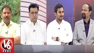 Special Debate On Telangana Assembly Election Counting | Good Morning Telangana