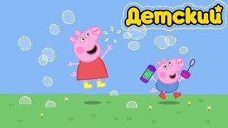 Кадры из фильма свинка пеппа смотреть все серии подряд из игрушек
