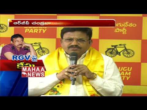 TDP Leaders Fires on Ram Gopal Varma | RGV Targets AP CM ? | Mahaa News