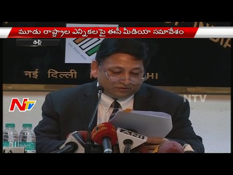 Election Commissioner Press Meet over 3 State Assembly Elections in Delhi | LIVE | NTV