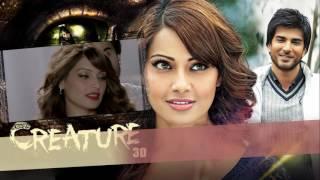 Sawan Aaya Hai   Hindi lyrics Song   HD