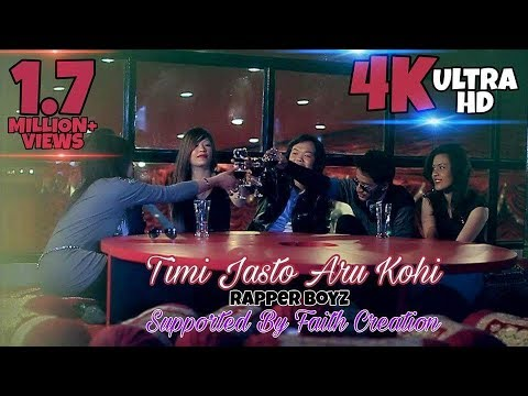 Timi jasto aru kohi - official music video (Rapper Boyz) Music Videos