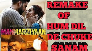 Manmarziyan movie review in hindi || bollywood romantic comedy || Watch or not