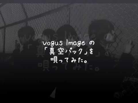 Fanatic Crisis - Ryuuseigun